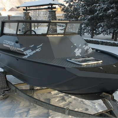 Aluminum water jet boat (motor boat, water jet boat) Rosomaha with water jet engine (motor) Mercury, Weber