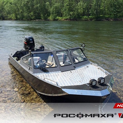 Aluminum motor boat Rosomaha for outboard water jet engine for shallow rivers (shallow water) of Russian production